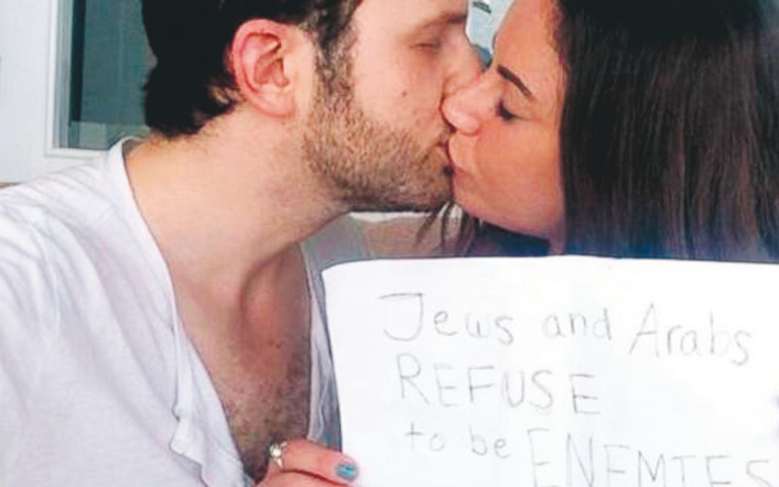 Libanon dating hem sida vänner dating blogg 40 dagar