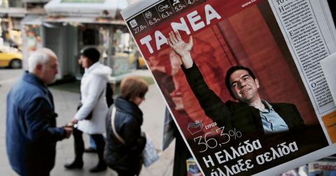 Bild: Lefteris Pitarakis/AP/TT