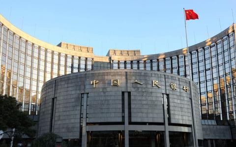 Kinesiska centralbanken i Peking. Bild: Gao Xueyu/AP