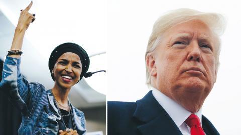 Ilhan Omar, en av USA:s första kvinnliga muslimska kongressledamöter för Demokraterna. Bild: AP