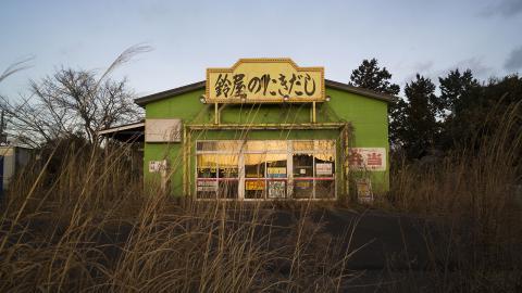 En övergiven restaurang i exkluderingszonen i staden Tomioka ungefär 10 kilometer från Fukushima-kraftverket.  Hiro Komae/AP