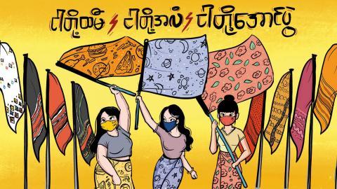 """I samband med internationella kvinnodagen den 8 mars ritade Kuecool kvinnor som använder sina saronger som flaggor. """"Många har använt mina bilder för att trycka upp t-shirts, klistermärken eller plakat.  Bild: Kuecool"""